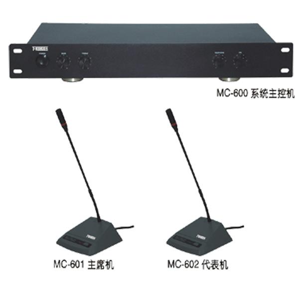 轻便型讲演型会议系统 MC-60