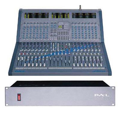 AL-2000 实力超级型调音台