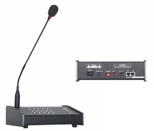 远程必威体育88app官网话筒RST-1803