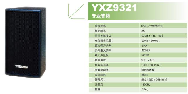 XYZ9321