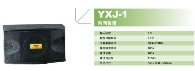 YXJ-1