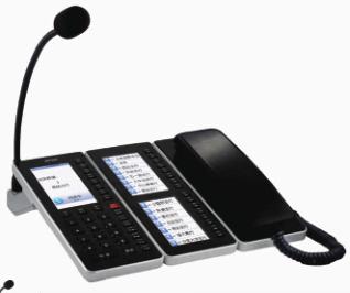 IP网络必威体育88app官网话筒组合 NAS-853