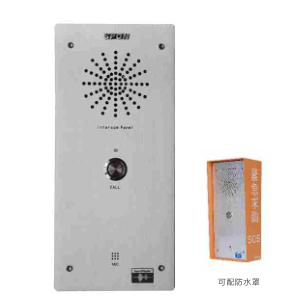 IP网络对讲终端 NAS-8513