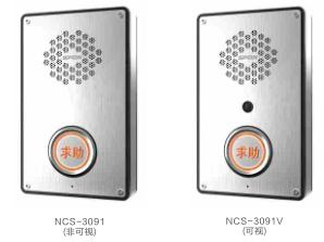 IP网络可视对讲终端 NCS-309