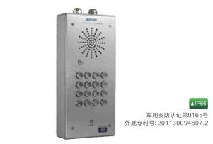 IP网络对讲终端(军用) IFA-8
