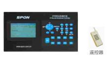 IP网络远程播控器 NAS-8510