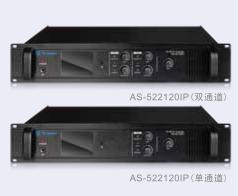 AS--522120IP/AS--521240IP