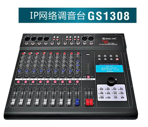 gs1308