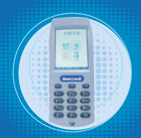 HVCS-W-PH302M 32 位手持式